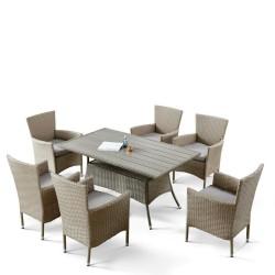"""Плетеная мебель """"AFM-195-6Pcs Beige (6+1)"""""""