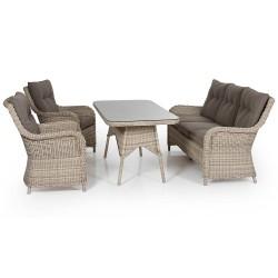 "Комплект плетеной мебели ""Modesto"" beige"