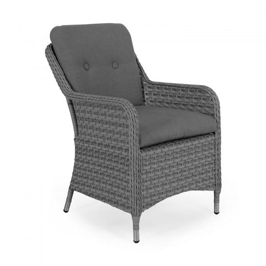 """Кресло обеденное """"Colby grey"""""""